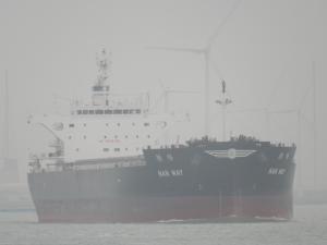 Photo of NAN MAY ship