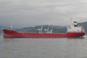 Photo of SANTOS ship
