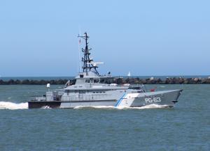 Photo of HMJS CORNWALL ship