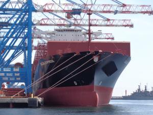 Photo of CALLAO EXPRESS ship