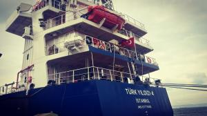 Photo of TURK YILDIZI 4 ship