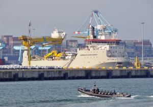 Photo of ADHEMARDESAINTVENANT ship