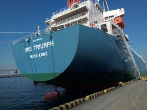 Photo of IRIS TRIUMPH ship