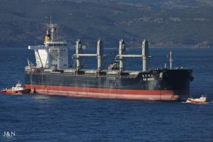 Photo of KM WEIPA ship