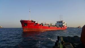 Photo of ATS AFRICA ship