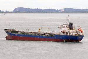 Photo of DYNAMIC OCEAN 16 ship