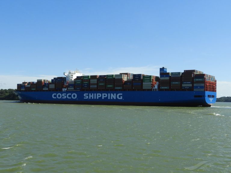 COSCO JASMINE, Container Ship - Details and current position - IMO