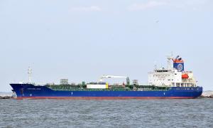 Photo of FAIRCHEM EDGE ship