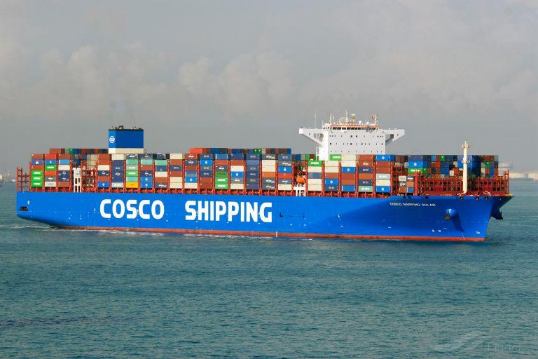 COSCO SHIPPING SOLAR photo