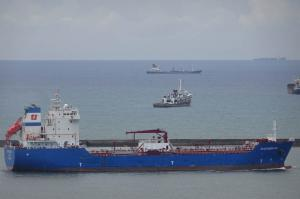 Photo of FS BITUMEN NO2 ship