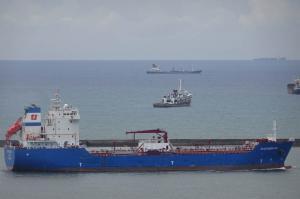 Photo of FS BITUMEN NO.2 ship