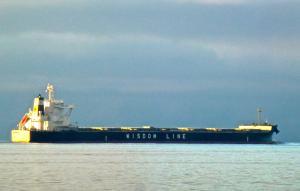 Photo of SAKIZAYA NOBLE ship