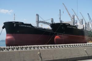 Photo of AFRICAN TOUCAN ship