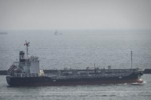 Photo of CRANE MAIA ship