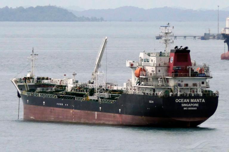 OCEAN MANTA photo