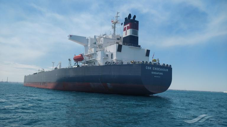 CSK ENDEAVOUR, Crude Oil Tanker - Details and current position - IMO