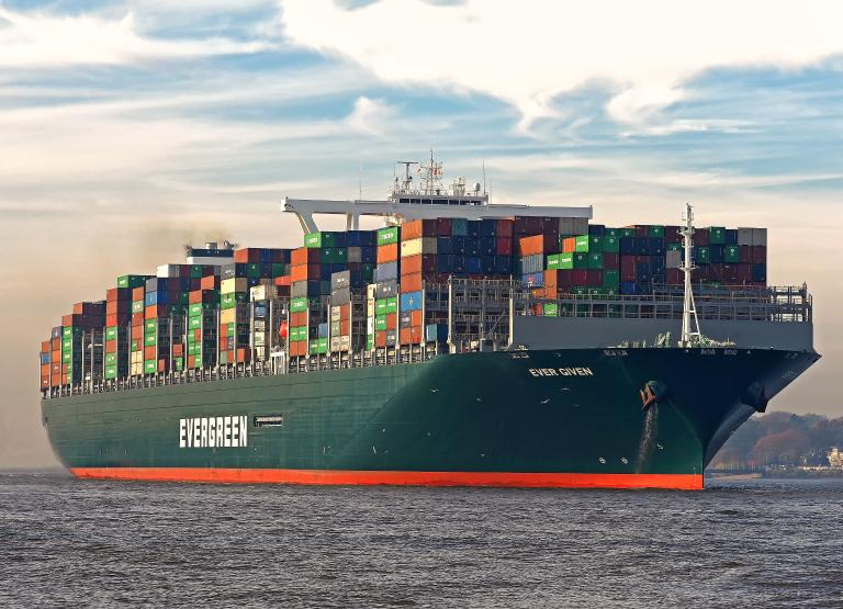 EVER GIVEN, Container Ship - Details and current position - IMO 9811000  MMSI 353136000 - VesselFinder