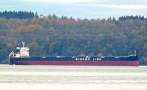 Photo of SAKIZAYA ORCHID ship
