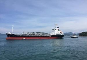 Photo of AWAJI ship