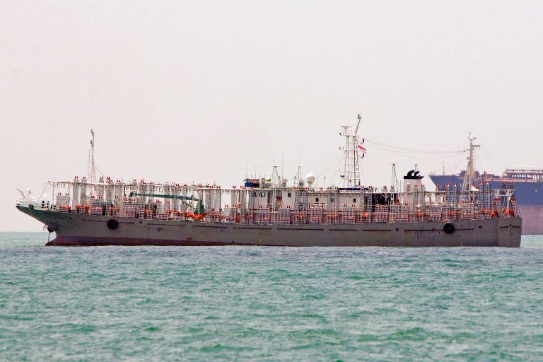 FU YUAN YU 7611 photo